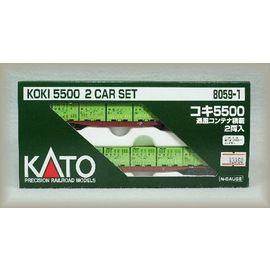 コキ5500 通風コンテナ積載 2両入
