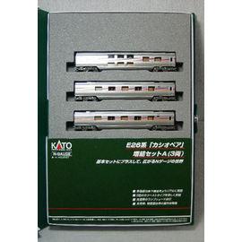 E26系カシオペア 増結セットA(3両)