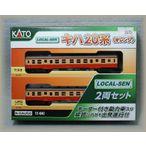 キハ20系(オレンジ) 2両セット